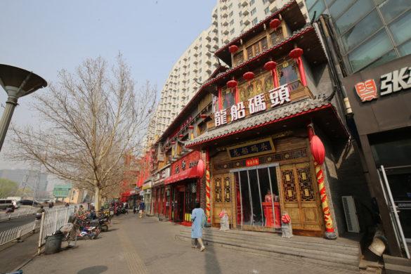 Ulica z jedzeniem w Pekinie