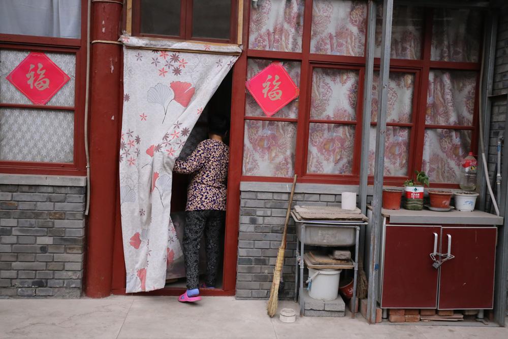 Mieszkanie w hutognu