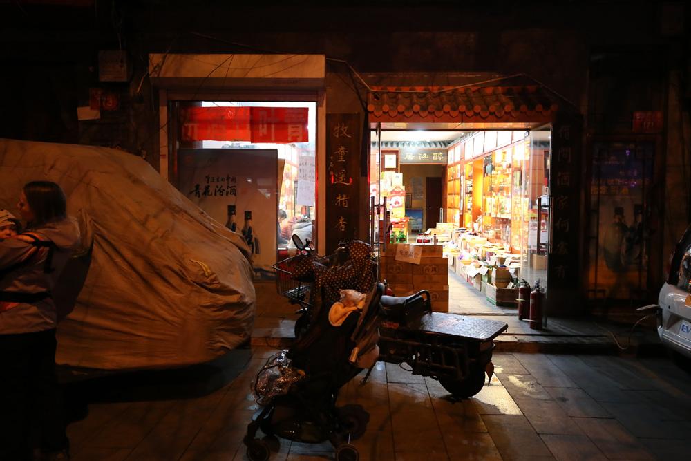 Mały sklepik w Pekinie